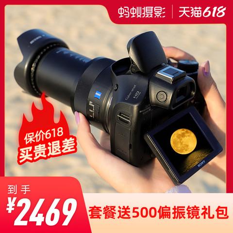SONY 索尼 Sony/索尼 DSC-HX400高清长焦数码相机高清 单反外观