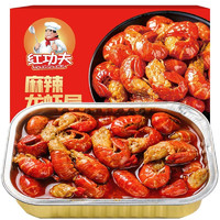 红功夫 麻辣小龙虾   250g