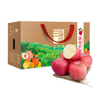 金三源正宗洛川红富士苹果 大果整箱 时令生鲜水果 富含蛋白质膳食纤维素是健康低脂健身好食材 8颗轻享礼盒装(85mm-90mm果 约4.5斤)