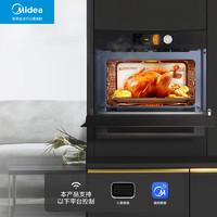 美的G5微蒸烤一体机嵌入式家用微波炉电蒸箱电烤箱三合一BG50G5W
