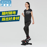补贴购:DECATHLON 迪卡侬 FICS 8210216 女款家用踏步机