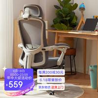 八九间 电脑椅办公椅子靠背电竞椅升降转椅老板椅家用可躺人体工学时尚网椅TO-568-W-S 莫兰迪灰搁脚款