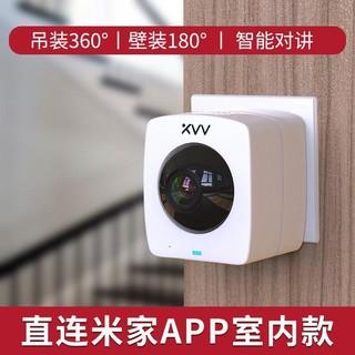 MI 小米 米家小米APP家用360度全景摄像头插座型(含32G内存卡)监控器夜视高清连手机远程