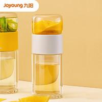 20点开始:Joyoung 九阳 茶水分离双层玻璃杯 23ml