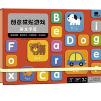 《邦臣小红花·创意磁贴游戏-英文字母》