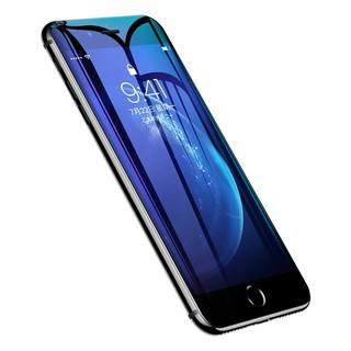 GUSGU 古尚古 iPhone SE 2 钢化膜 1片装
