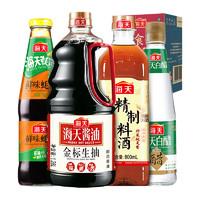 海天 金标生抽 1.28L+精制料酒 800ml+鲜味蚝油 700g+白醋 450ml