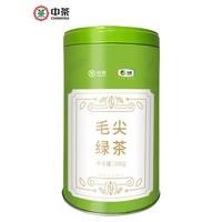 Chinatea 中茶 绿茶茶叶 毛尖