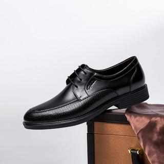 SATCHI 沙驰 21新品 牛皮革英伦商务绅士正装休闲鞋男士冲孔鞋夏季透气皮鞋