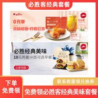 Zhihu 知乎 6.18~6.20知乎盐选会员周卡7天