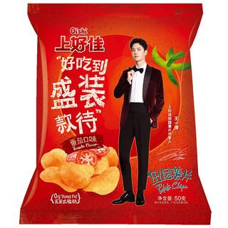 Oishi 上好佳 田园薯片 番茄口味50g 休闲零食膨化食品