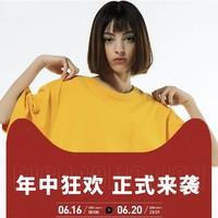 促销活动:天猫精选 VANCL/凡客诚品官方旗舰店618大促