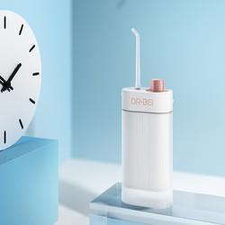 MI 小米 生态贝医生随身冲牙器便携水牙线家用牙齿冲洗器