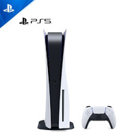 SONY 索尼 Play Station 5高清家用游戏机 PS5体感游戏机 日版 光驱版