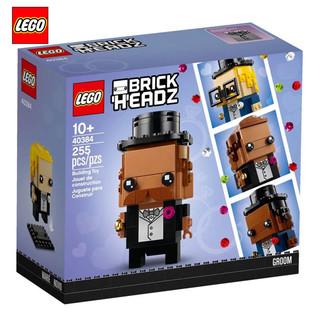 LEGO 乐高 方头仔系列 40384 婚礼新郎