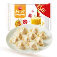思念 玉米蔬菜猪肉水饺 1.08kg