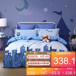 MERCURY 水星家纺 儿童全棉印花三/四件套纯棉卡通套件男童被套床单床上用品 飞行侠 1.5米床(适配200*230被芯)