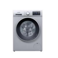 SIEMENS 西门子 WG54A1A80W 滚筒洗衣机 10kg