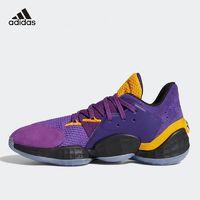 adidas 阿迪达斯 Harden 4  FW7496  篮球鞋
