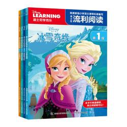 《迪士尼流利阅读第1级:冰雪奇缘+超能陆战队+海底总动员+小鹿斑比》(套装共4册)