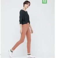 UNIQLO 优衣库 433259 女士高弹力紧身长裤
