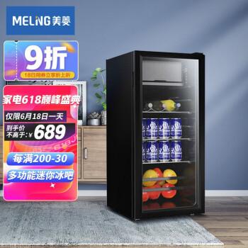 MELING 美菱 家用迷你小冰吧 商用展示柜 红酒茶叶饮料冷藏保鲜冰柜小冰箱SC-68FL