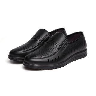 RED DRAGONFLY 红蜻蜓 2021新款真皮商务男鞋透气舒适打孔皮鞋男单鞋
