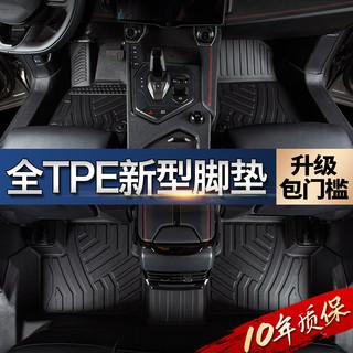 适用21款领克01全球版05领克03+06脚垫02全包围PHEV新能源TPE脚垫
