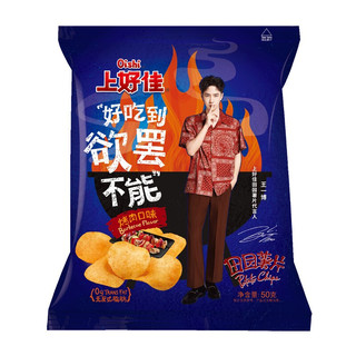 Oishi 上好佳 田园薯片 烤肉味50g 休闲零食膨化食品