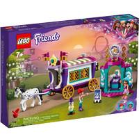 88VIP、有券的上:LEGO 乐高 好朋友系列 41688 神奇的大篷车