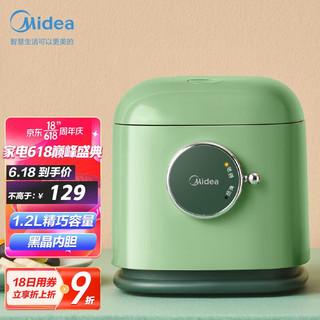 Midea 美的 电饭煲1.2L家用迷你智能萌趣电饭煲FB12Q1-418C复古绿