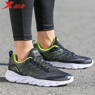 XTEP 特步 男鞋运动鞋男跑步鞋春夏新款鞋子透气舒适跑鞋男网步休闲鞋男