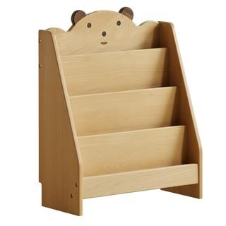 原始原素 实木书架置物架北欧简约现代客厅儿童柜落地收纳柜E2173