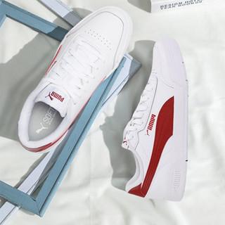 PUMA 彪马 松糕厚底 小白鞋 休闲舒适情侣款男女款运动休闲鞋运动鞋板鞋