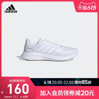 adidas 阿迪达斯 官网RUNFALCON 2.0 K小童训练运动鞋FY5899 FY9494FY9495