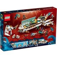 88VIP、有券的上:LEGO 乐高 幻影忍者系列 71756 水下赏赐号