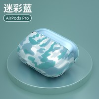GUSGU 古尚古 AirPods Pro 保护套
