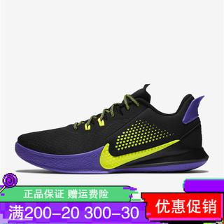 NIKE 耐克 AIR VERSATILE男鞋实战篮球鞋缓震耐磨防滑休闲运动鞋921692-001 C