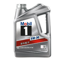 PLUS会员:Mobil 美孚 5W-30 4L 全合成机油 美孚1号 银美 SN PLUS