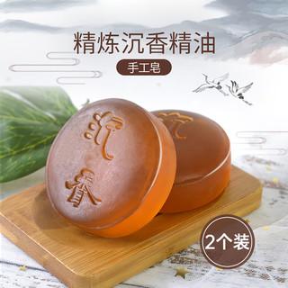 NOKA 2个装天然沉香精油皂檀香皂深层清洁控油洗脸洗澡香薰皂手工皂