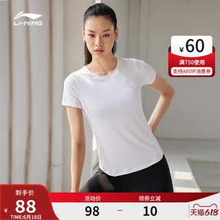 LI-NING 李宁 短袖女2021夏季新款瑜伽服健身速干t恤冰丝紧身吸汗运动上衣