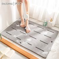 DAJIANG 大江 泡沫浴室地垫 85*60*2cm
