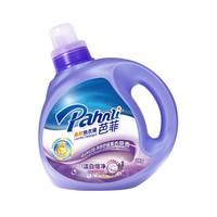 88VIP:Pahnli 芭菲 洗衣液 2kg