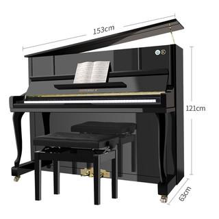 Xinghai 星海 钢琴 凯旋K-121A立式钢琴德国配件 初学练习专业考级通用1-10级88键