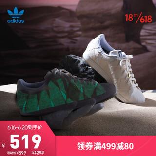 adidas Originals 阿迪达斯官网三叶草SUPERSTAR 50 CLN万圣节限定款男女鞋经典运动鞋G55618 亮白/白/金 41(255mm)