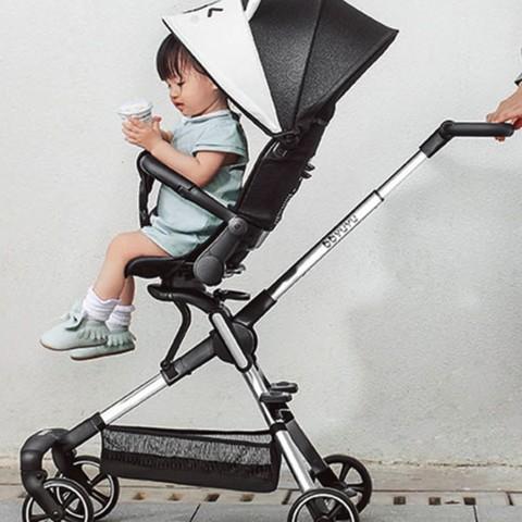 YUYU 悠悠 轻便折叠婴儿推车