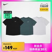 NIKE 耐克 Nike 耐克官方DRI-FIT MILER男子跑步上衣夏季速干透气小勾CU5993