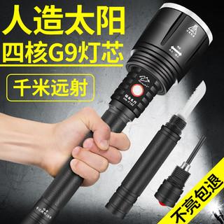 哈拿强光超亮手电筒led可充电户外防身带刀超长续航探照灯可变焦