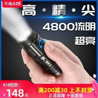 铭久微型强光手电筒超亮远射LED家用充电小型迷你户外便携氙气灯