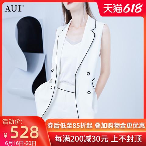 AUI白色炸街无袖小西装套装女夏2021新款御姐气质短裤职业两件套